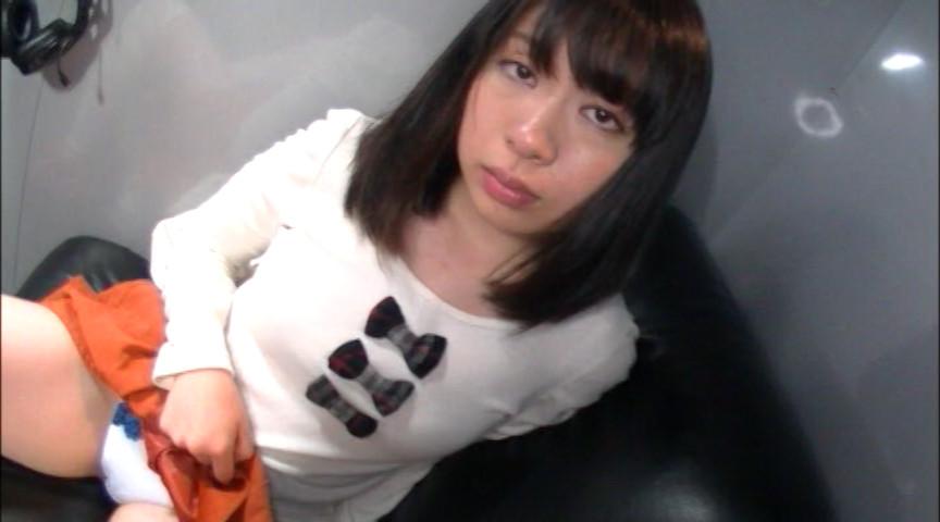 かわいい子だけの下着マニア館3 パンティー158連発8時間 画像 12