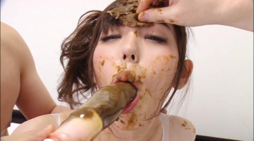 ウンコかぐや姫 スカ史上最強美少女 レナ 画像 14