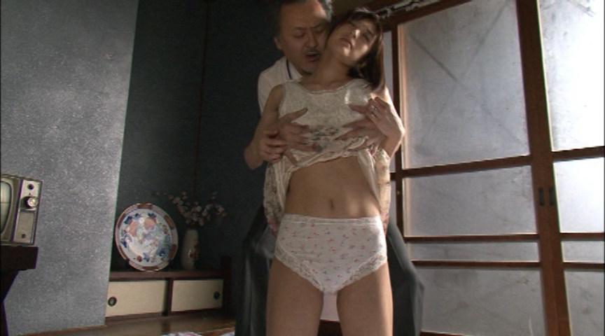 義父と美人嫁 ~一線を越えた禁断恋慕~ 神波多一花