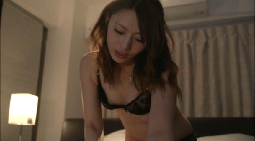 凌辱キャリアウーマン ~堕ちていく心と体~ 桜井あゆ 画像 4
