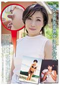 伸びる長乳首熟女 江里子 55歳