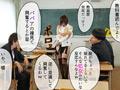 中出し学級崩壊 赤瀬尚子-2