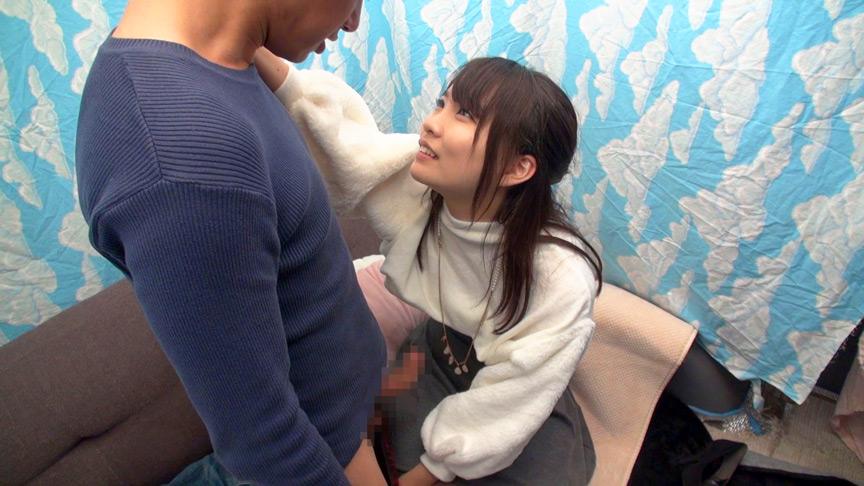 【ガチな素人】みずきさん 22歳 女子大生