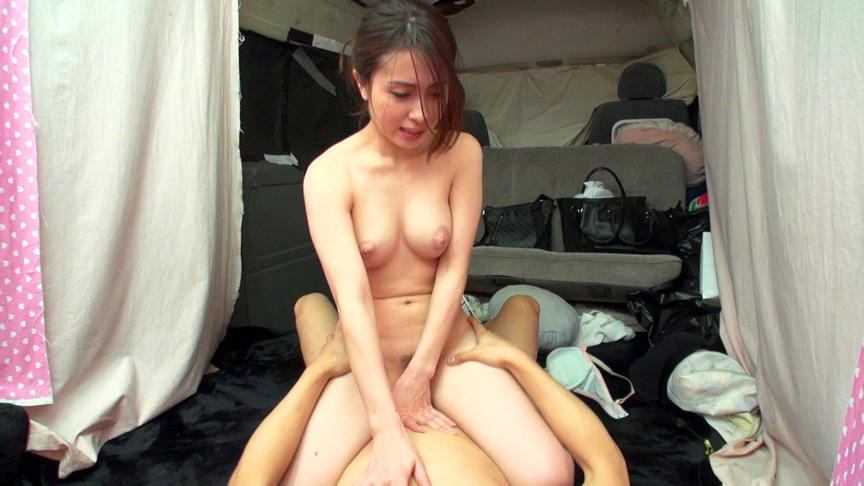 りんかさん 21歳 女子大生 【ガチな素人】のサンプル画像