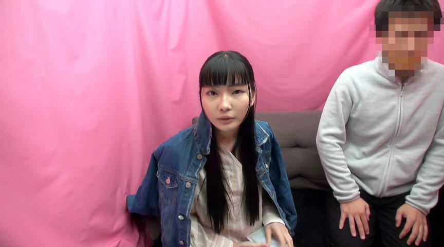 ゆりあさん 19歳 パイパン女子大生 【ガチな素人】のサンプル画像