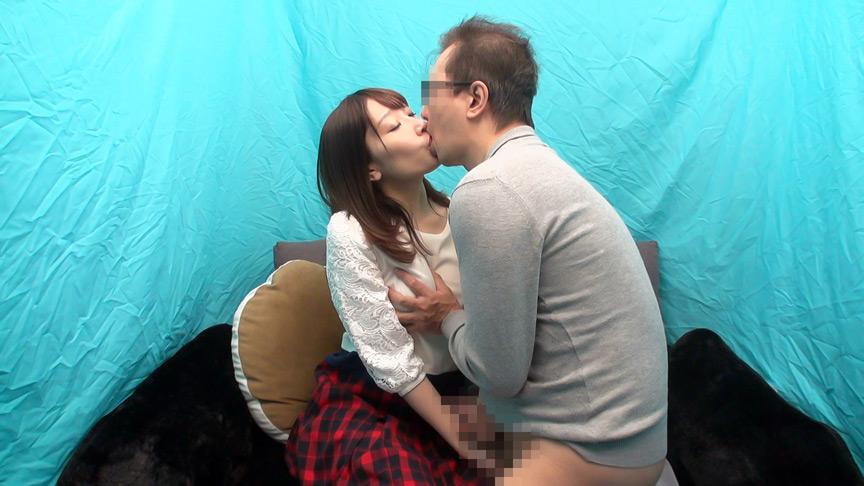 れんかさん 19歳 Fカップ女子大生 【ガチな素人】のサンプル画像