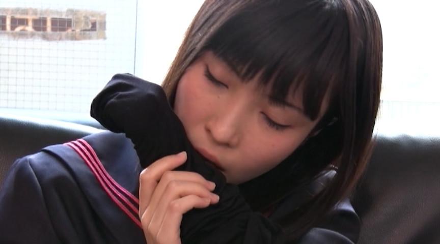 女子校生オナニートレーナー JKオナトレのサンプル画像