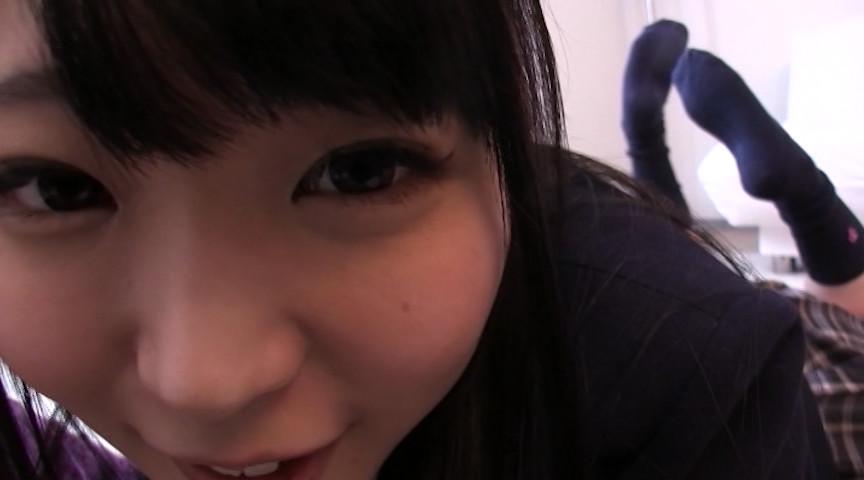 囁き系JKオナトレ2 女子校生オナニートレーナーのサンプル画像
