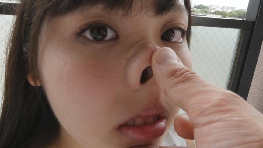 鼻観好-hanamizuki- 梅原葵のサンプル画像