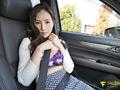 極上の美女が濃密ご奉仕 快楽漬け温泉旅行 小野夕子のサムネイルエロ画像No.1