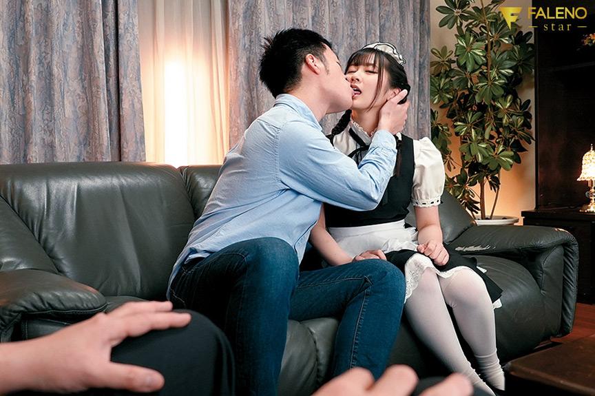 着せ替えパイパン美少女メイド 24時間性玩具女中 川北メイサ 7枚目