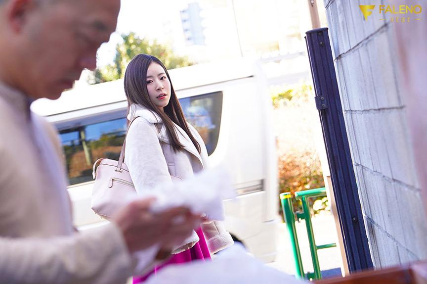 隣に住む大嫌いなオジサンに舐め犯されたオヤジ経験ゼロ女子大生 沙月恵奈 1枚目