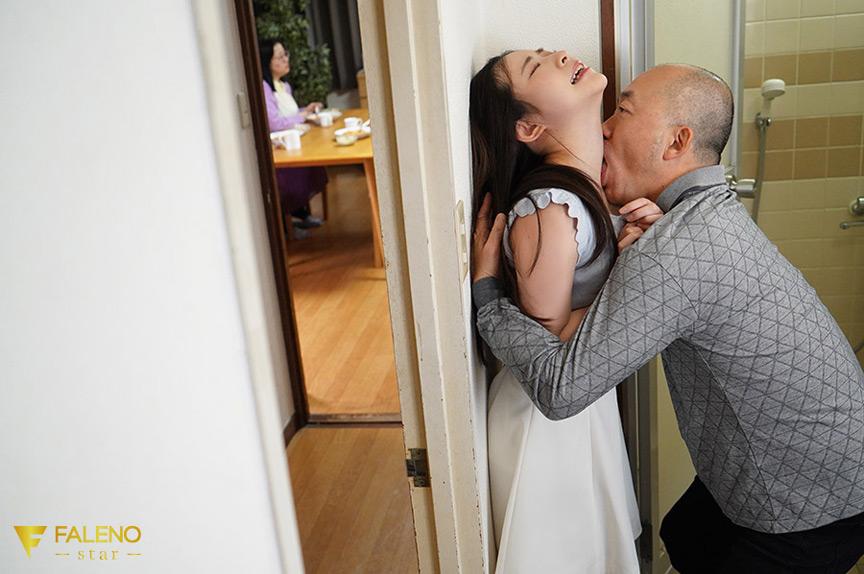 隣に住む大嫌いなオジサンに舐め犯されたオヤジ経験ゼロ女子大生 沙月恵奈 4枚目