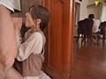 即イキ性玩具に造り変えられた若妻 天使もえ サムネ2