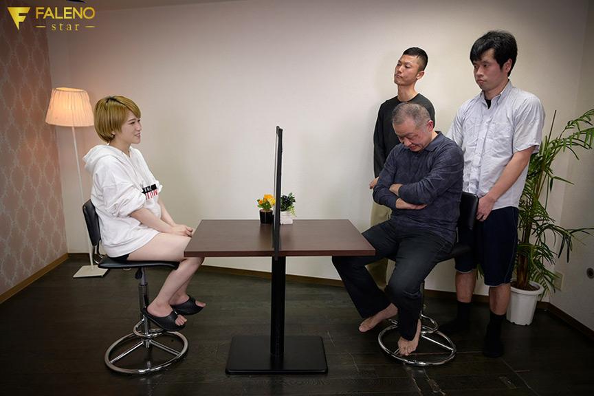 おい、椎名!椎名そらに困らされた男優・監督・マネージャーによる報復イカセドキュメント!! 3枚目