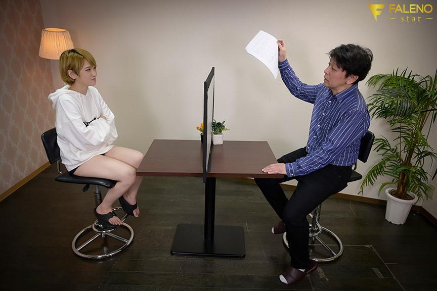 おい、椎名!椎名そらに困らされた男優・監督・マネージャーによる報復イカセドキュメント!! 7枚目