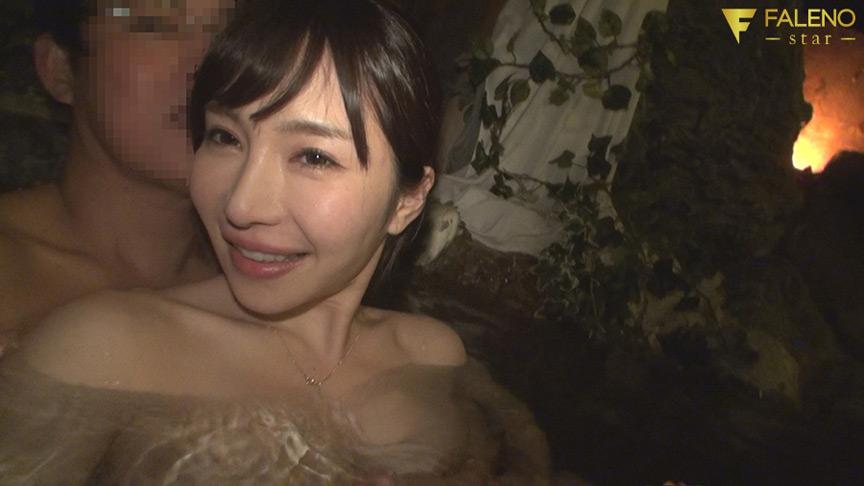 IdolLAB   faleno-0352 小野夕子の超スケベなプライベートAV!!