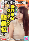 #マッチングアプリでまいっちんぐ#07上野駅編