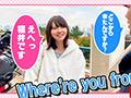 女子旅ナンパ#上京ちゃんが毎度おさわがせします#09【3】
