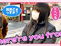 女子旅ナンパ#上京ちゃんが毎度おさわがせします#13【2】