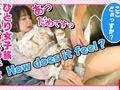 女子旅ナンパ#上京ちゃんが毎度おさわがせします#15【1】