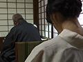 ヘンリー塚本 ニッポンのワイセツ映像 女中哀歌-3