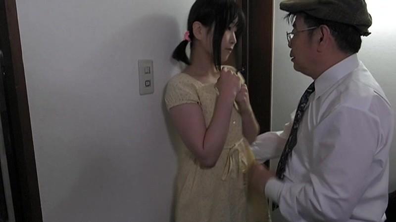 29歳おさげの小悪魔ポルノ 桃井杏南 画像 2