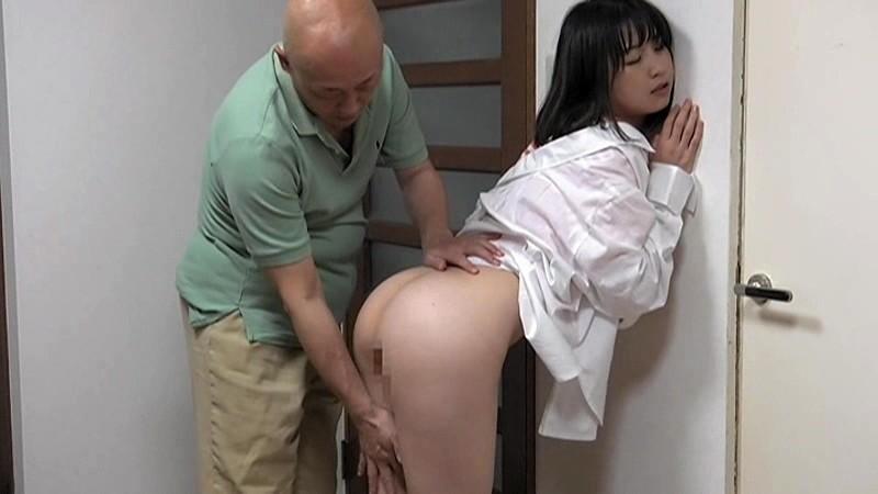 29歳おさげの小悪魔ポルノ 桃井杏南 画像 19