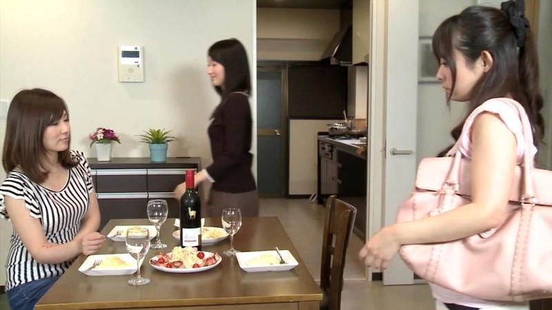 レズビアン・サイコ2 愛の危険地帯(デンジャーゾーン) 画像 1