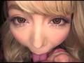 ベロベロ顔なめ 2 余すところなく顔を舐め上げるのサムネイルエロ画像No.5