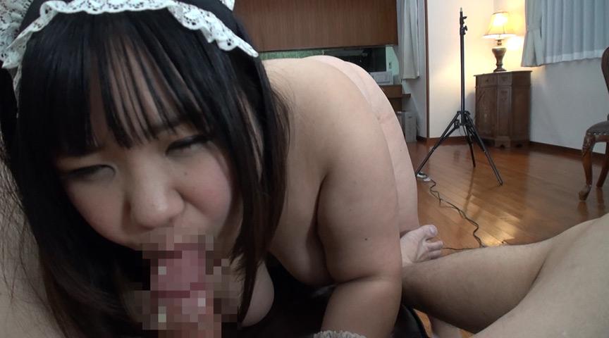 デブぽちゃ顔カワいい ゆず ぽちゃメイドとたっぷり★セックス編 の画像11