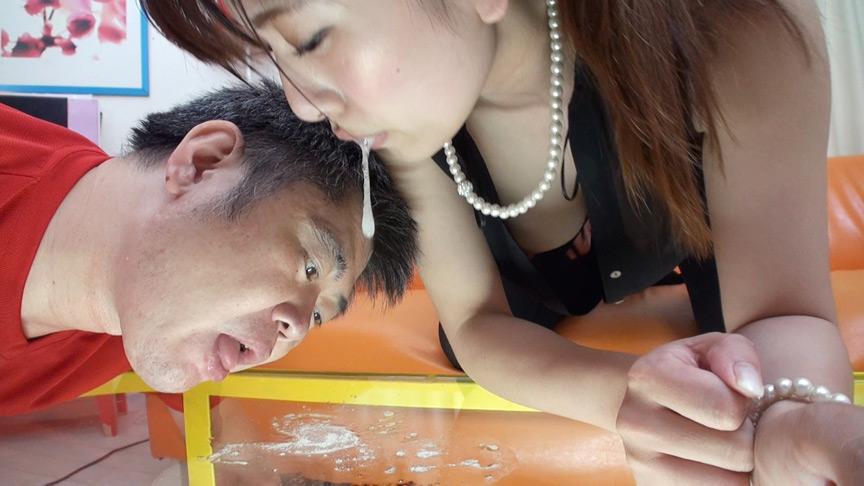 濃すぎるフェチシーンの圧縮 唾液編10【サムネイム07】