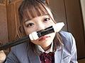 犬嗅ぎ娘13 ムチクサボディ  編
