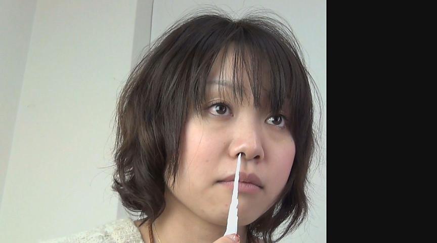 みうの鼻水を観察! の画像7