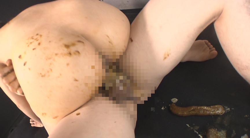 全裸うんこまみれSEX1 の画像4