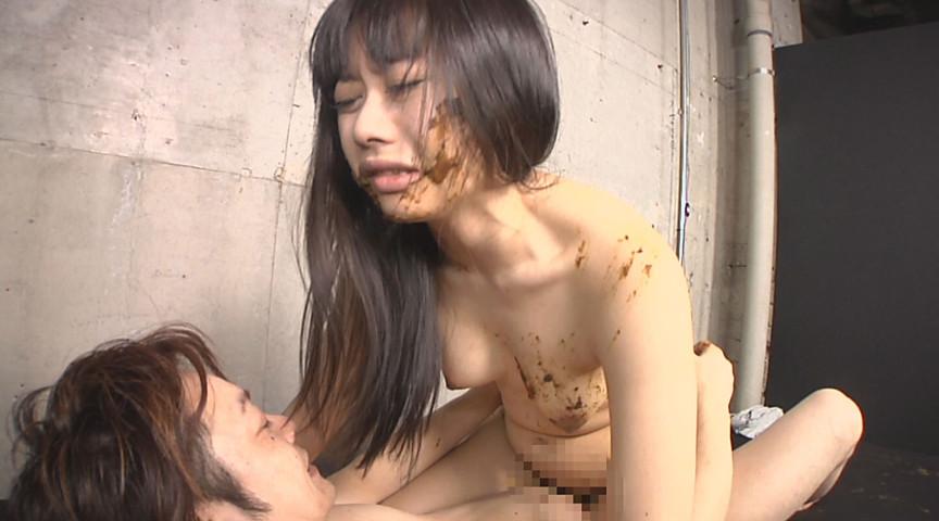 全裸うんこまみれSEX1 の画像3