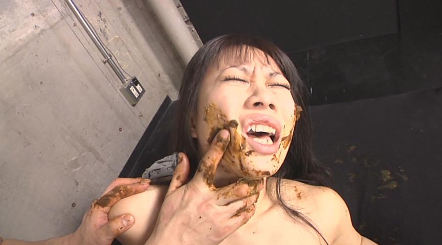 全裸うんこまみれSEX1 の画像1