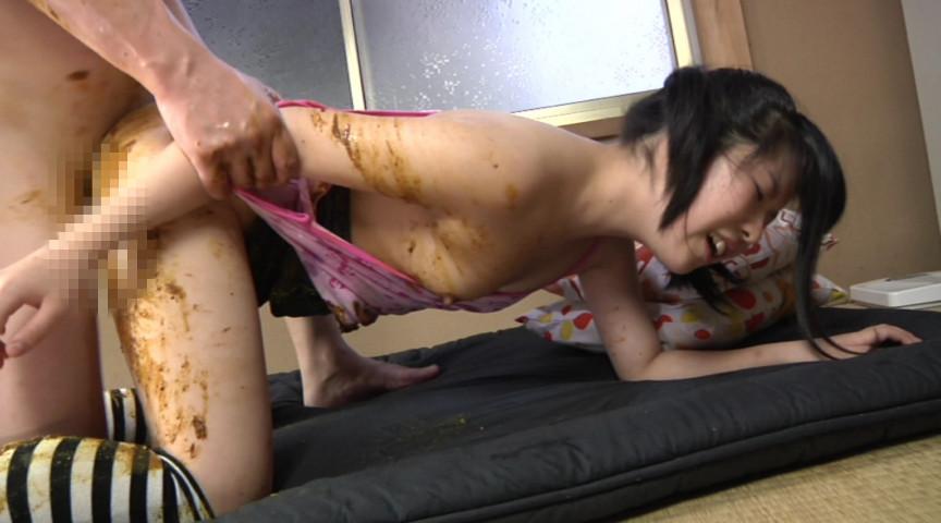 fetishjapan0487-10