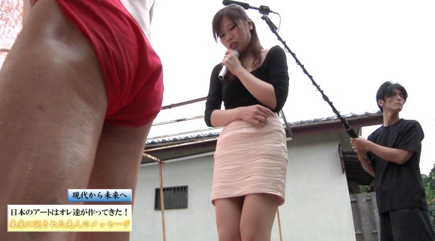 fetishjapan0556-02