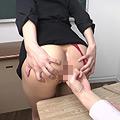 アナル快楽教師と女子生徒のアナルレズ|人気の 人妻・熟女アナル快感動画DUGA