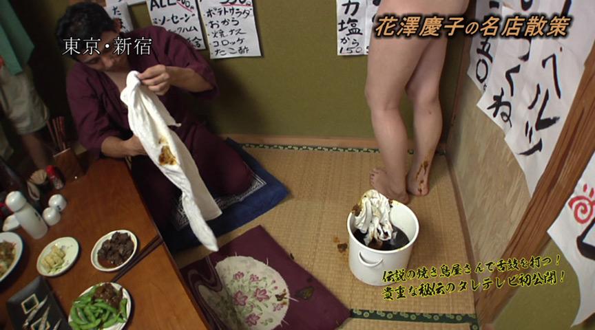 fetishjapan0605-09