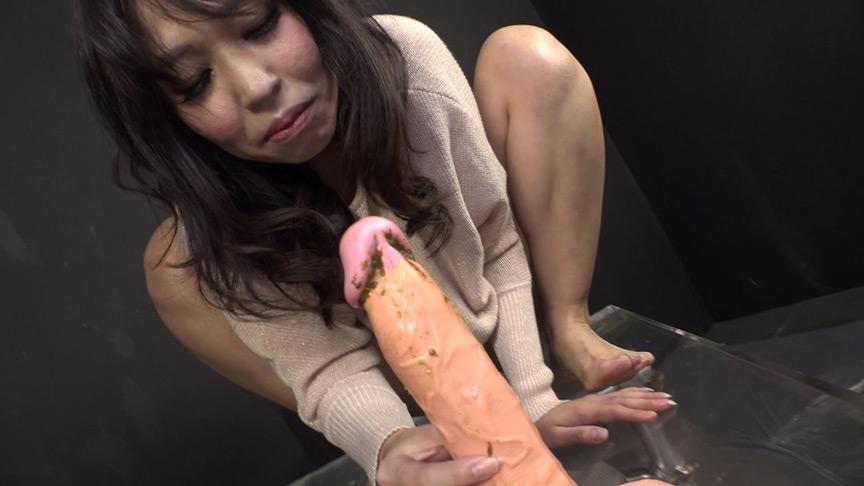 fetishjapan0658-02