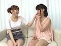 歯観察レズ「小春」と「未来」止まらない百合レズキスのサムネイルエロ画像No.1