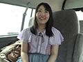 車内でへそ観察 堀越まきのサムネイルエロ画像No.1