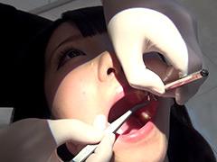 口腔:歯科治療映像 柏木茉奈 前編・中篇・後編 フルセット!