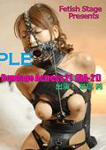 Bondage Actress21 草凪純