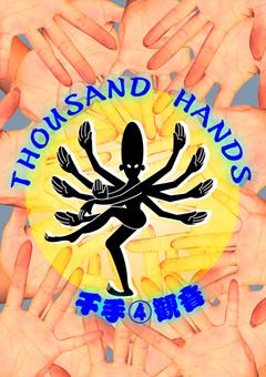 THOUSAND HANDS 千手観音4