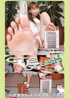 GTS Crush Vol.4