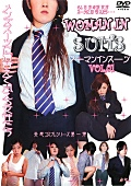 WOMAN IN SUITS VOL.01