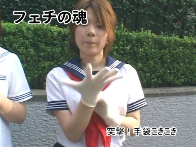 手コキ専門 てぶくろこきこき16 突撃手コキ編 の画像15